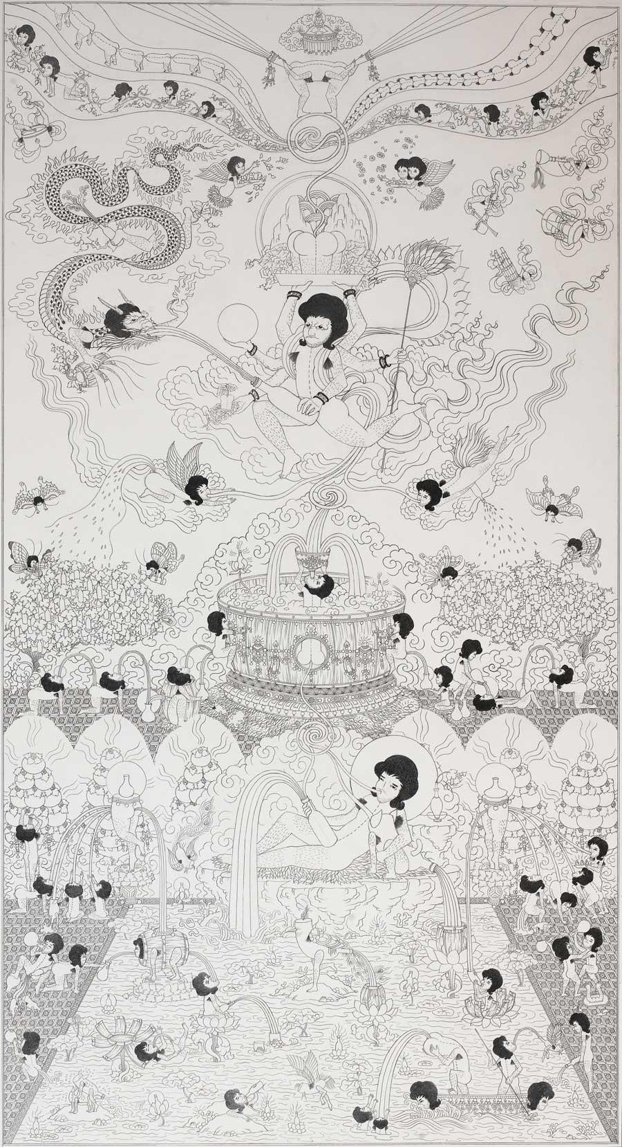Song Nyeo Lyoo