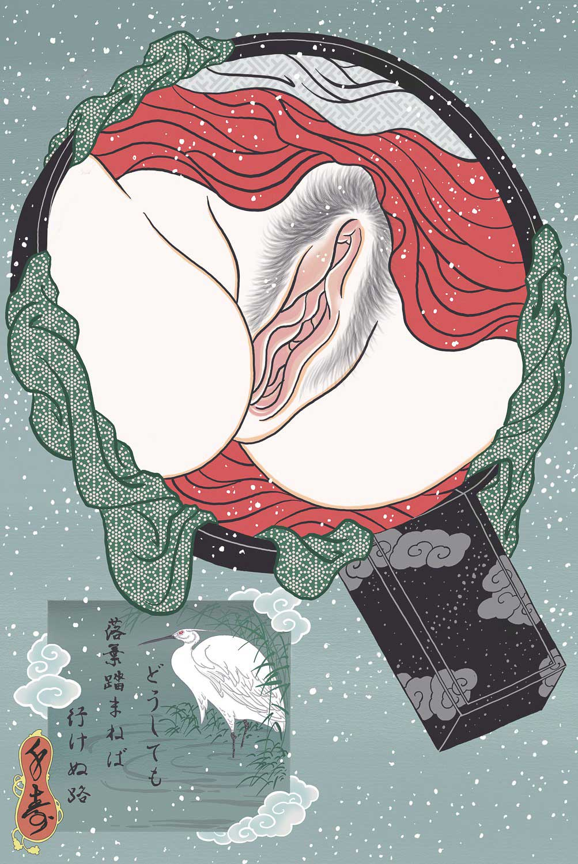 Shunga by Senju
